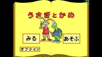 JP-カメ&ウサギのおすすめ画像2
