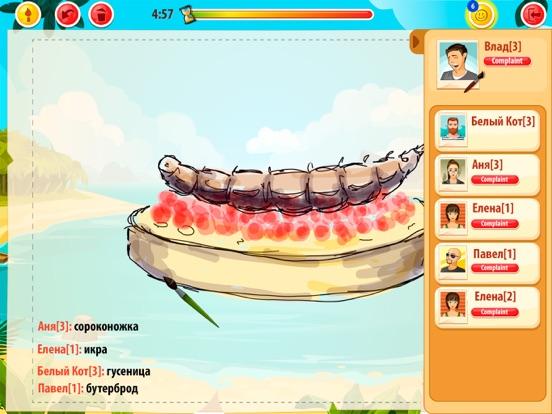 Игра Крокодил Онлайн. Угадай Слово