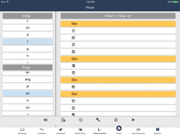 Transwhiz E/C(trad) for iPad screenshot-3
