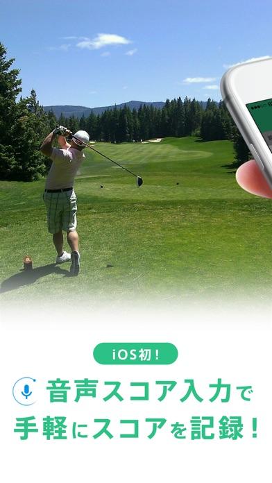 ゴルファー専用SNSアプリ ―FLOG『フロッグ』―のおすすめ画像3