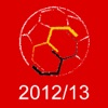 德意志Fußball2012-2013年-的移动赛事中心