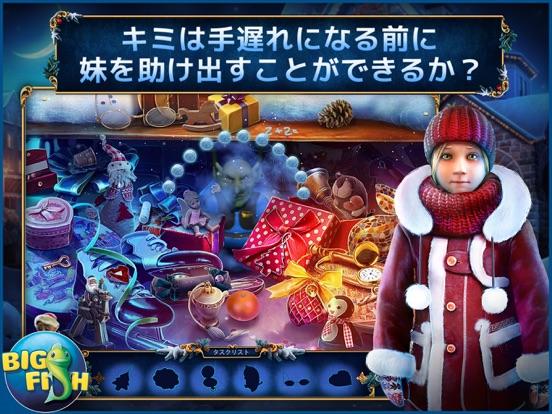 クリスマス・ストーリーズ:賢者の贈り物 (Full)のおすすめ画像2