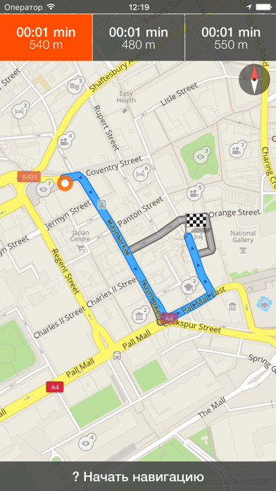 Лейпциг Оффлайн Карта иСкриншоты 4