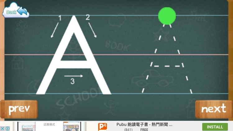 ABC Games for Kids Learning : ABC Alphabet Sounds screenshot-4