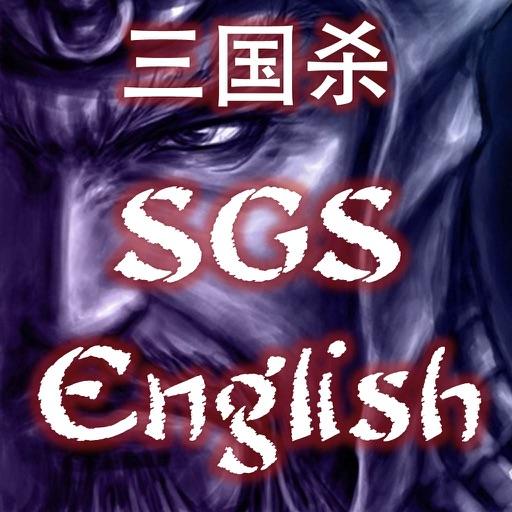 SGS English