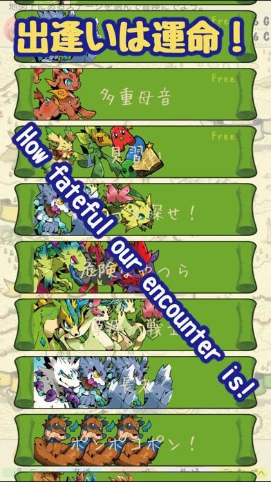 英語マスターRPGイーモン!English Monstersのスクリーンショット4