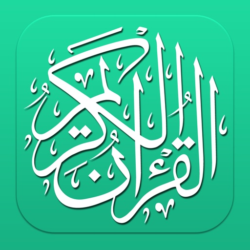 E-Quran – Full Quran Kareem with Audio & Transliteration & Translation - القرآن الكريم