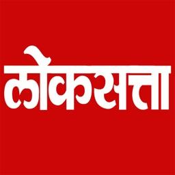 Loksatta Marathi News