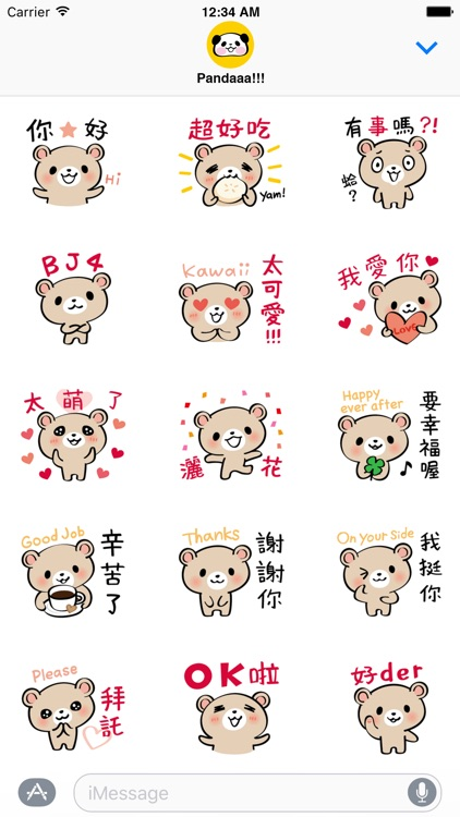 Pretty Teddy Bear Stickers -Traditional Chinese