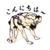葛飾北斎 - ファインアート面白ステッカー