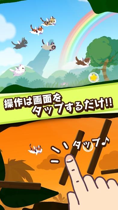 パタパタ!!にゃんこ 猫好き集合!簡単アクションゲーム【無料】紹介画像2