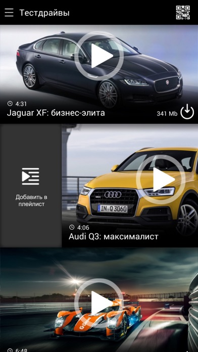 VR24 screenshot two