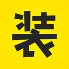 Bibi神器 - 微商小视频、趣味图片制作器 icon