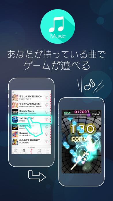 beat gather 動画×音楽×音ゲーのおすすめ画像3