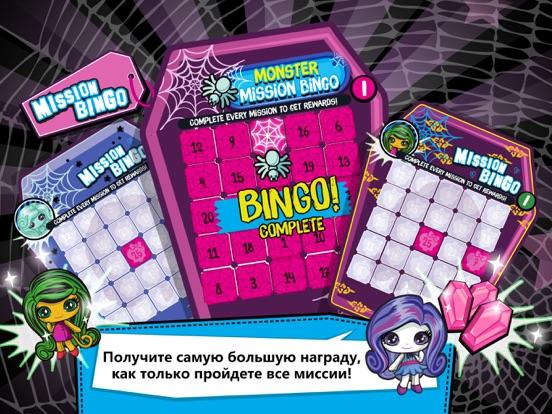 Скачать Monster High™ Minis Mania