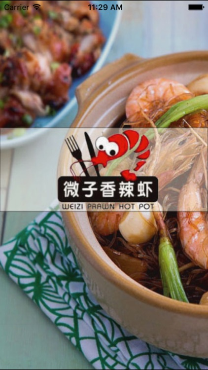 Weizi prawn by sean sullivan when you enter the restaurant you are always greeted with weizis warm smile the chinese dishes are among the best in london and especially recommend you forumfinder Choice Image