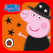 Peppa Pig Book: Pumpkin Party