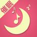 催眠大师-轻音乐帮助深度睡眠放松