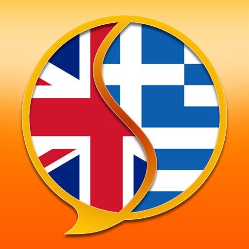 English-Greek Dictionary Free