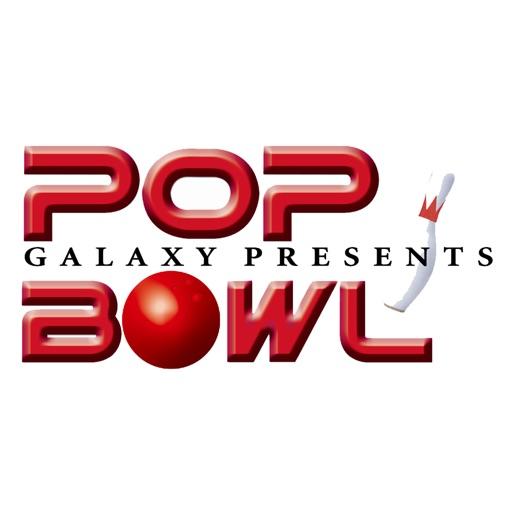POP BOWL(ポップボウル)