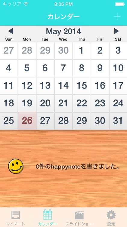 Think happy thoughts! Happynote screenshot-4