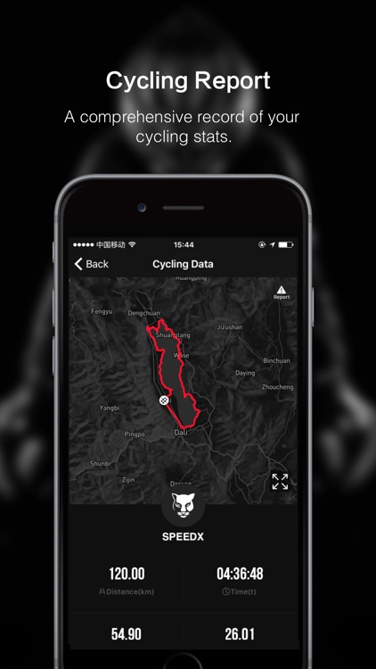 SpeedX Cycling App – GPS Tracker