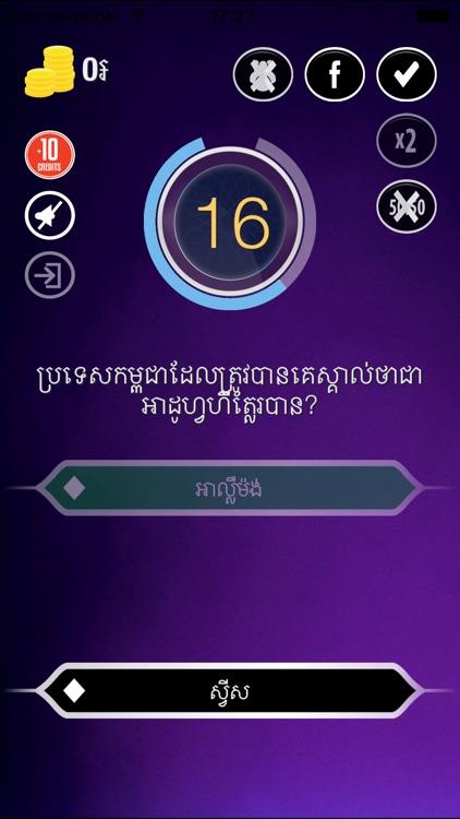Khmer Millionaire screenshot-3