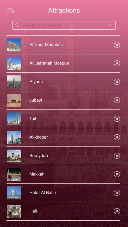 Mecca Tourist Guide screenshot-2
