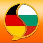 Deutsch Bulgarisch Wörterbuch icon