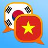 한국어 베트남어 사전