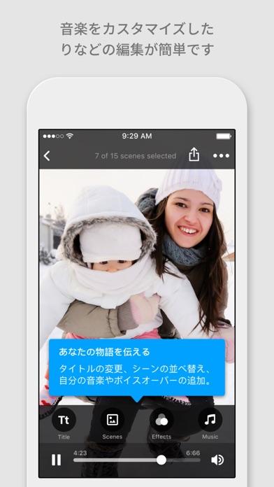 RealTimes - ムービー自動作成 - 窓用