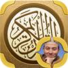 القران الكريم ـ محمد جبريل