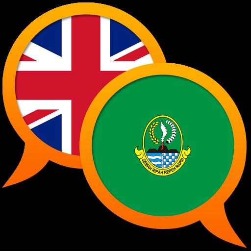 English Sundanese dictionary