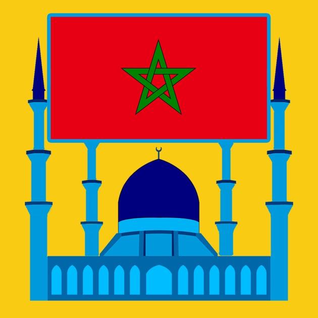 horaire de priere maroc dans l app store. Black Bedroom Furniture Sets. Home Design Ideas