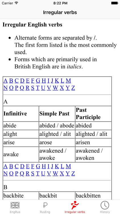 Academic English-Russian Dictionary screenshot-4