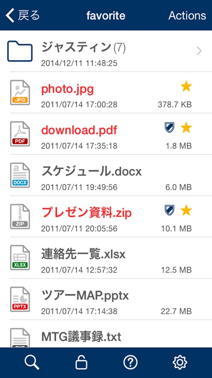 Clipbox screenshot-3