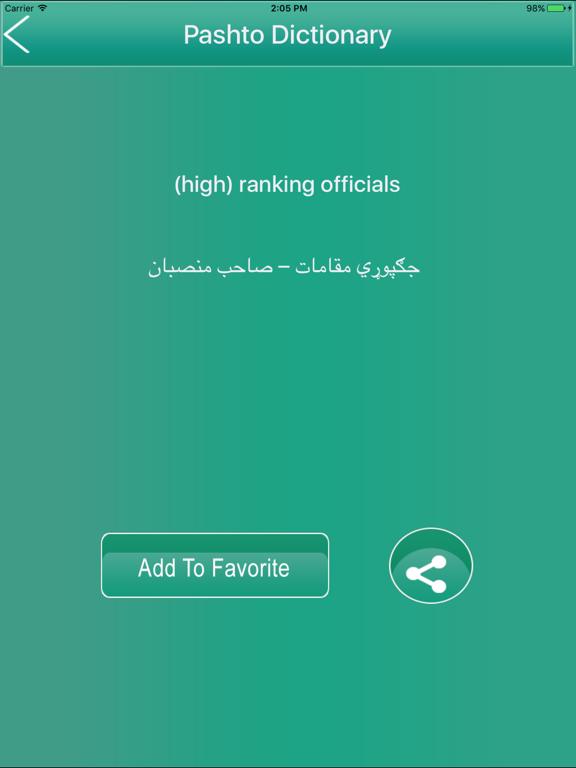 English To Pashto Dictionary Offline Free   App Price Drops