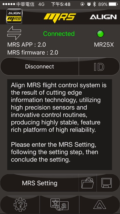 MRS Flight Control System screenshot-0
