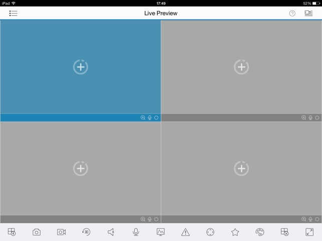 Amcrest View Lite for iPad on the App Store