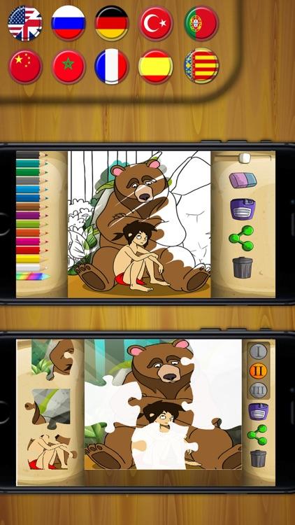 The Jungle Book Classic tales - Premium