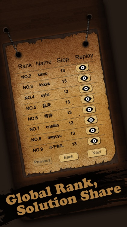 Klotski - puzzle game from ancient China(No AD)
