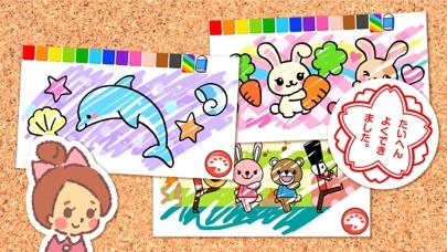 ぬりえあそび|幼児子供向け無料知育アプリスクリーンショット3