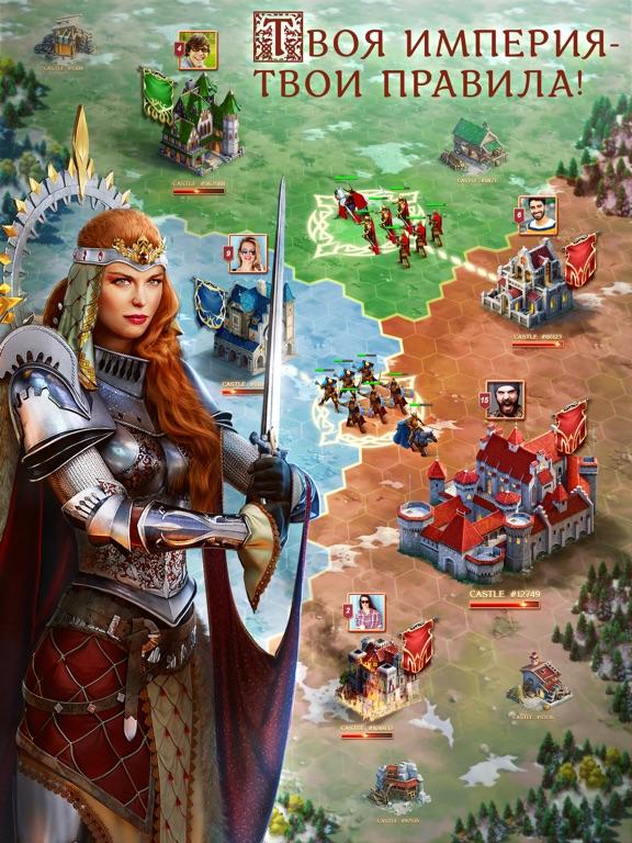 Скачать игру Throne: Kingdom at War