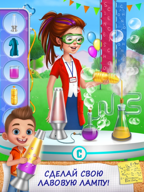 Звезда науки для iPad