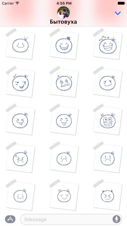 Бытовуха - напоминания и сообщения для переписки screenshot-4