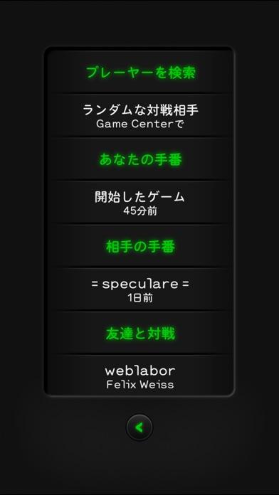 リバーシ・囲碁と将棋プレイヤーのための戦略型ボードゲームスクリーンショット4