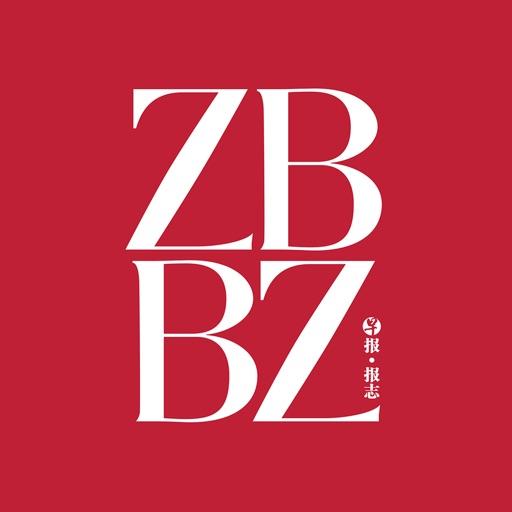 ZbBz 《早报报志》