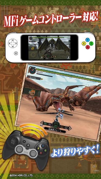 MONSTER HUNTER PORTABLE 2nd G for iOSのおすすめ画像5