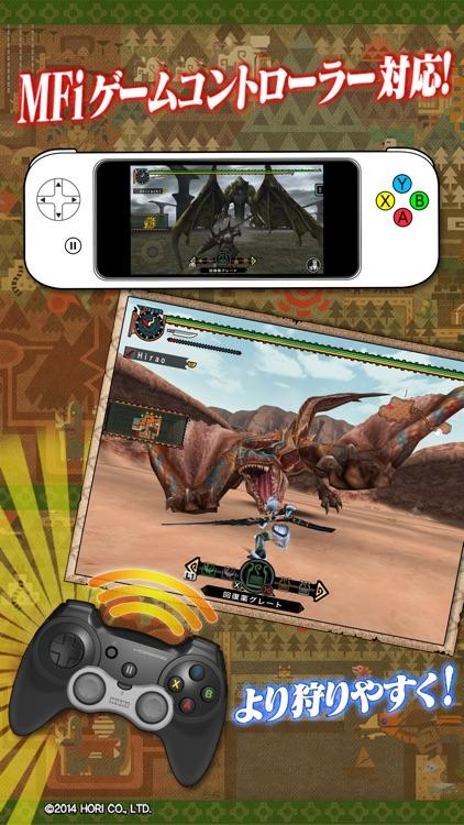 MONSTER HUNTER PORTABLE 2nd G for iOS screenshot-4