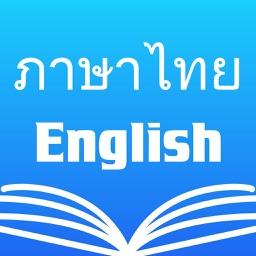 Thai English Dictionary & Translator Free